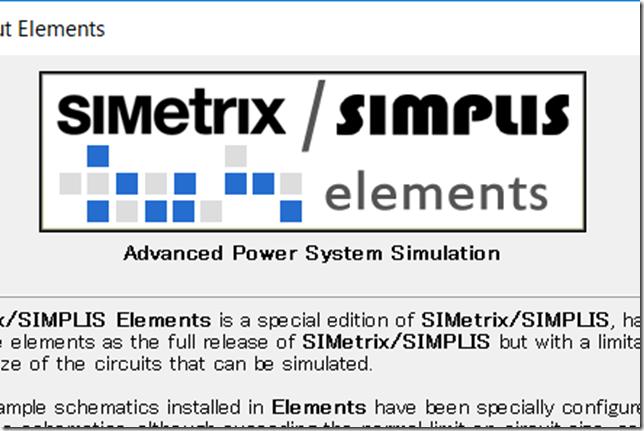 回路シミュレーターSIMetrixの使い方 温度の影響を確認する