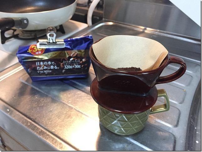 [ドリップ環境のご紹介]スーパーに売ってる豆でコーヒーを淹れるのが好きだ