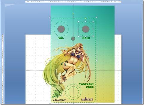 PowerPointを使った自作エフェクターのシールデザイン方法(4)◆完成編