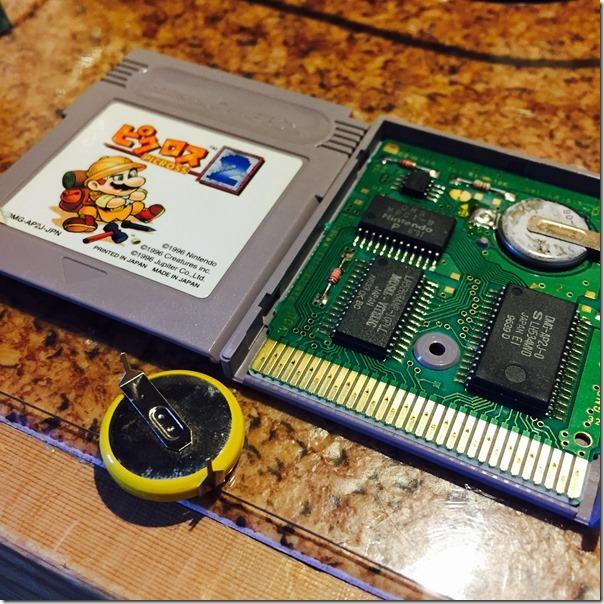 【保存版】ゲームボーイソフトの電池を交換してセーブ可能にする方法