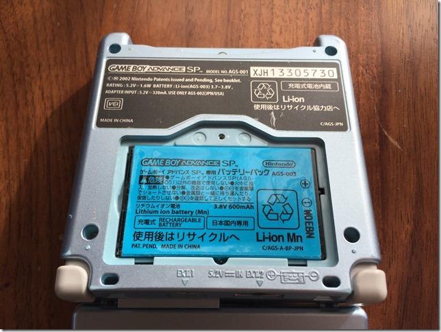 【寿命復活】GBA SPのヘタった電池を交換する方法