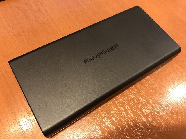 外でPC充電は超便利!45W出力なモバイルバッテリーのご紹介