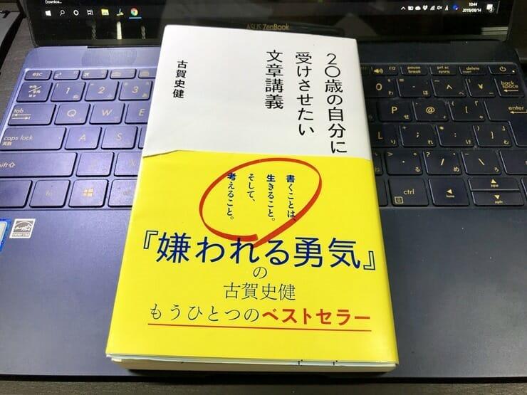 【ブロガー向け】「読みやすい・論理的な・引き込む」文章を書く方法