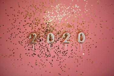 2020年買ってよかったもの3選【生活の質がアップ!】